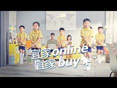 宜家online宜家buy (香港版) IKEA online, here for you! - YouTube Online Video, Ikea, Family Guy, Guys, Youtube, Fictional Characters, Ikea Ikea, Sons, Fantasy Characters