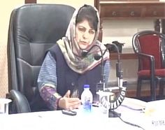 CM Mehbooba Mufti chairs meeting of DCs and SSPs of Police in #Srinagar