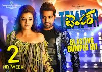 Temper Movie 2nd Week Wallpapers, Young Tiger NTR, Kajal Agarwal starrer Temper Bumper Hit 2nd Week Posters