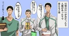 画像 Iwaoi, Haikyuu, Twitter, Cheer, Sports, Anime, Hs Sports, Anime Shows, Sport