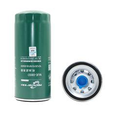 #meiruier #mrefilter 1012010-M18-054W Oil Filter, Filters, Shampoo, Personal Care, Bottle, Self Care, Personal Hygiene, Flask, Jars