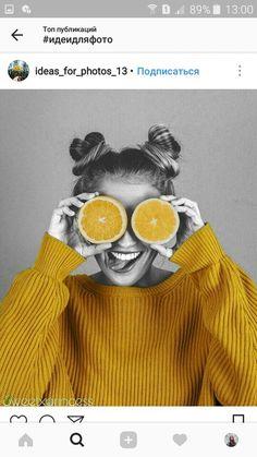 Fotografie Zitrone Fotografie You should use your balcony to develop vegetables. Creative Portrait Photography, Photography Poses Women, Tumblr Photography, Girl Photography Poses, Photography Tutorials, Yellow Photography, Macro Photography, Portrait Photo Original, Portrait Art