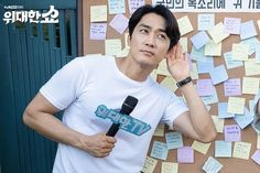 Instagram Korean Men, Korean Actors, Korea University, Song Seung Heon, Lgbt, Singers, Mens Tops, Fan, Instagram