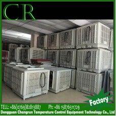 1.1kw 380V enfriador de aire evaporativo industrial