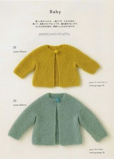 Baby Knitting Pattern Standard Knit by Naoko Shimoda Japanese by JapanLovelyCrafts Baby Knitting Patterns, Baby Sweater Knitting Pattern, Knitting For Kids, Easy Knitting, Baby Patterns, Sweater Patterns, Diy Crochet Cardigan, Knitted Baby Cardigan, Knit Baby Sweaters