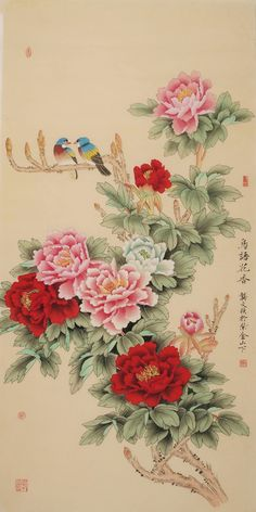 Asian Flowers, Chinese Flowers, Japanese Flowers, Korean Painting, Chinese Painting, Chinese Art, Chinese Drawings, Peony Painting, Japan Painting