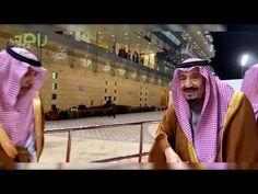 ترحيب عفوي بالملك سلمان خلال مغادرته لسباق كأس السعودية للخيل - YouTube
