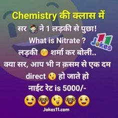 jokes non veg double meaning - jokes non veg & jokes non veg double meaning & jokes non veg hindi New Funny Jokes, Funny Jokes For Adults, Funny School Jokes, Funny Puns, Funny Humor, Jokes Adult, Adult Humour, Funny Cartoons, Memes Humor