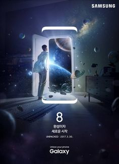 More Galaxy press renders leak as Samsung releases brand new teaser – BGR advertising More Galaxy press renders leak as Samsung releases brand new teaser Ads Creative, Creative Posters, Creative Advertising, Advertising Design, Creative Design, Banks Advertising, Poster Ads, Advertising Poster, Poster Poster