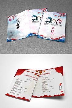Chinese Style 2018 New Year's Day Gala Dinner Mothers Day Pictures, Raffle Tickets, Gala Dinner, Chinese Style, Sign Design, Templates, Party, Free, Mother's Day Photos
