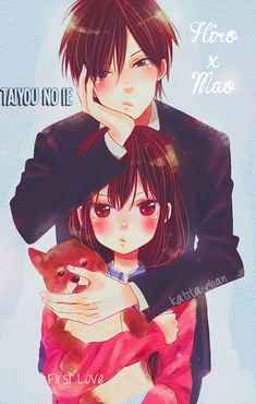 taiyou no ie!!!! by katita-chan.deviantart.com on @deviantART