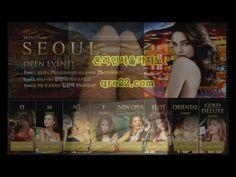 서울카지노 이벤트 우리카지노 카지노 카지노주소 대박나는곳   qre22.com