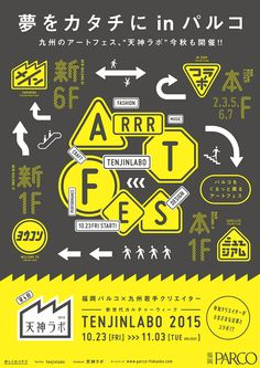 Tenjin Labo - Yuta Fujii (Fujii Graphics)