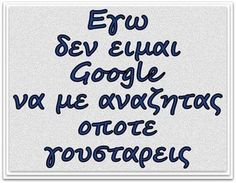 (107) Twitter Greek Memes, Funny Greek, Greek Quotes, Mood Quotes, Poetry Quotes, Wisdom Quotes, Life Quotes, Quotes Quotes, Clever Quotes