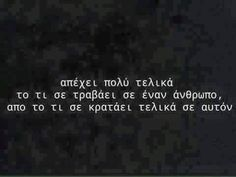 Smart Quotes, Greek Quotes, Looking Back, Lyrics, Songs, Dreams, Cards, Map, Song Lyrics