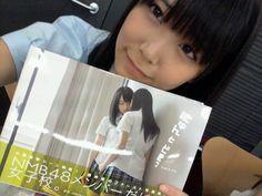 NMB48オフィシャルブログ: (    *・ω・みるるんルン)ノ http://ameblo.jp/nmb48/entry-11357528734.html