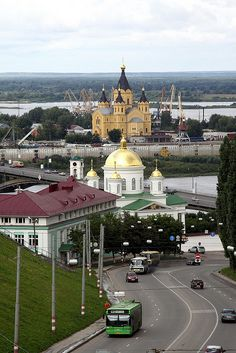 View of Nizhny Novgorod, the 5th largest city in Russia, centre of river tourism.