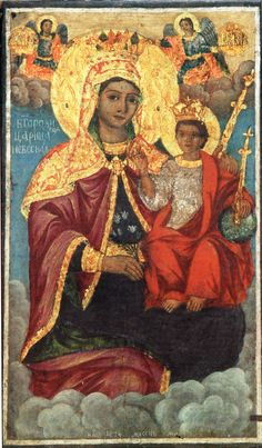 Religious Images, Religious Icons, Religious Art, Blessed Mother Mary, Blessed Virgin Mary, Bible Timeline, Religion, Mary And Jesus, Byzantine Icons