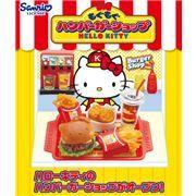 Hello Kitty Burger Shop Re-Ment Überraschungs Box