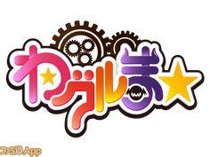 . Typography Logo, Logo Branding, Video Game Logos, Video Games, Game Font, Cute Food Drawings, Gaming Banner, Game Logo Design, Japanese Logo