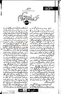 Maan Ajezum Maan Be Kasam Last Episode By Umme Taifoor – PakistaniNovels - Pakistani Novels Last Episode, Brotherly Love, Novels, Romantic, Reading, Pdf, Awesome, Places, Books