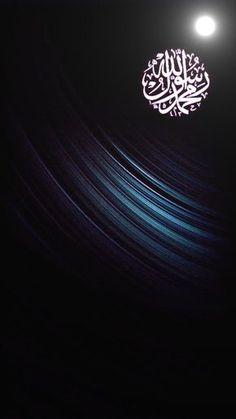 Dr. Arif ARSLAN (@arslan_dr)   Twitter Allah Wallpaper, Islamic Wallpaper, Cool Wallpaper, Pattern Wallpaper, Nice Wallpapers, Phone Wallpapers, Allah Calligraphy, Islamic Art Calligraphy, Caligraphy