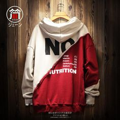 Men casual styles 570760952777256815 - Men Vintage old color matching personality hoodie Source by bambulabac Grunge Style, Soft Grunge, Stylish Hoodies, Cool Hoodies, Hoodie Sweatshirts, Tokyo Street Fashion, Casual Shirts For Men, Men Casual, Casual Styles