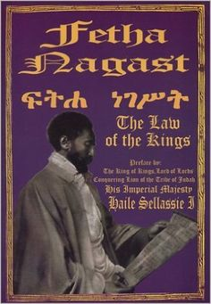 Fetha Nagast: Law of the Kings by by Haile Sellasie African American Books at United Black Books Black Authors E-Books