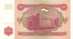 Wertseite: Geldschein-Asien-Tadschikistan-Рубл-10.00-1994