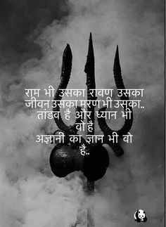 lord shiva by abhishek singh Rudra Shiva, Mahakal Shiva, Shiva Statue, Shiva Art, Aghori Shiva, Mahadev Hd Wallpaper, Lord Shiva Hd Images, Krishna Images, Ganesh Lord