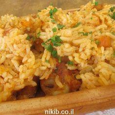 עוף עם אורז בתנור / צילום : ניקי ב