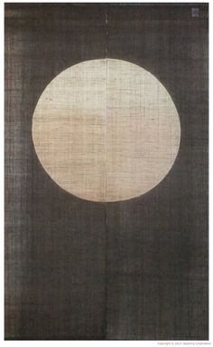"Full Moon (100% Ramie fiber) (34 5/8"" W x 59""H(Deep)) =Darker Brown, Harder Textile=  | Japanese Handmade Crafts Shop - nipponcraft"