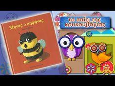 Αφήγηση Παραμύθια: ΜΗΝΑΣ Ο ΚΗΦΗΝΑΣ - YouTube Audio Books, Frame, Youtube, Picture Frame, Frames, Youtubers, Youtube Movies