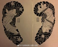 #japanesetattoo #隐刺青 #彫隐 #chinsetattoo #纹身 #刺青 #tattoo #Dharma #TraditionalTattoo #dharmatattoo #Taiwantattoo #Chinesetattoo…