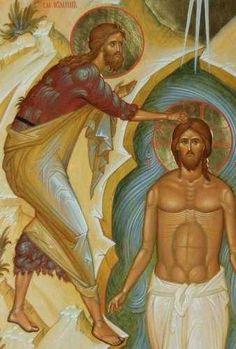 Jean-Baptiste baptisant le Seigneur Jésus-Christ dans le Jourdain