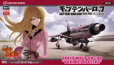[Captain Harlock] Creator Works/Hasegawa 1/72 Space Wolf SW-190 YUKI KEI SPECIAL: Box Art, Official Images, Info Release http://www.gunjap.net/site/?p=292017