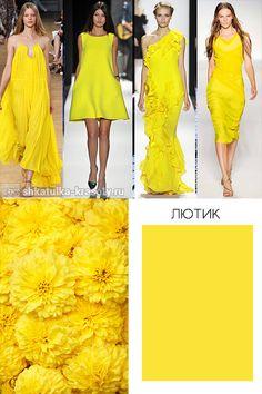 ЛЮТИК Желтый с легким оттенком горчичного Модные цвета одежды весна лето 2016