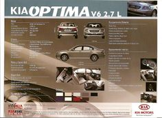 Kia Optima 2007 Brochure 2