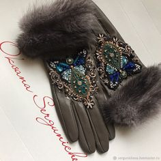 Vintage Gloves, Leather Gloves, Manual, Fashion Ideas, Beads, Womens Fashion, Accessories, Style, Gloves