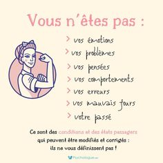 Positive Mind, Positive Attitude, Positive Thoughts, Note To Self, Self Love, Team Success, French Expressions, Happy Minds, Leadership
