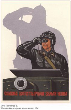 Vintage Soviet propaganda poster playbill of the by mapsandposters
