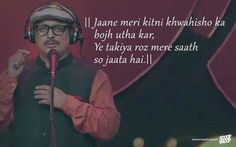 Soul-Stirring Shayaris From Piyush Mishra