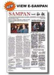 "On National Digital Literacy Day, Mayor Menino Announces ""Tech Goes Home"" Milestones - Sampan, 3/21/2013"