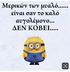 Ancient Memes, Funny Greek Quotes, Minion Jokes, Clever Quotes, Funny Times, True Words, Just For Laughs, Funny Moments, Laugh Out Loud