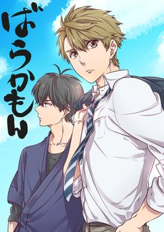 Barakamon ~~ Seishuu and Hiroshi :: I want more fanart for this series generally speaking. For this pair, especially so.