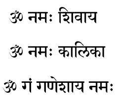 om namah shivaya audio songs download