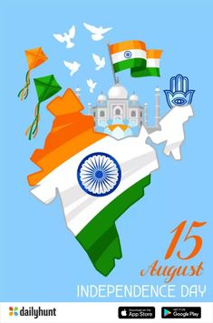 Independence Day Greeting Cards, 15 August Independence Day, Templates, App, Blog, Period, Check, Stencils, Apps