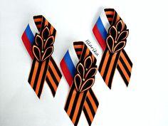 Купить Брошь ко Дню Победы Георгиевская лента - оранжевый, георгиевская лента, черно-оранжевый