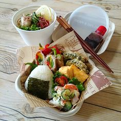I Want Food, Cute Food, Yummy Food, Bento Recipes, Healthy Recipes, Food Art Bento, Plate Lunch, Mouth Watering Food, Aesthetic Food