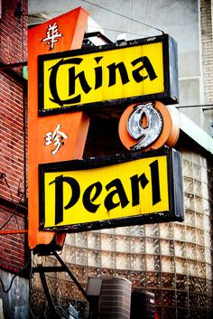 China Pearl sign in Boston.  Taken by Thomas Hawk